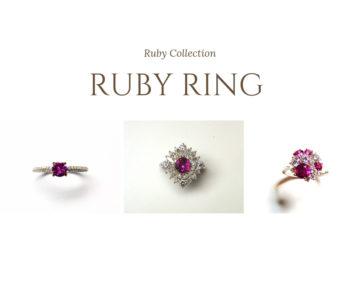 あなたのルビーの指輪が見つかる!の画像