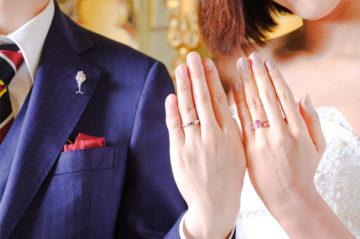 ルビーは結婚にピッタリの画像